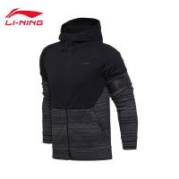 李宁卫衣男士2017新款篮球系列开衫外套保暖连帽修身冬季运动服AWDM635