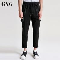 【联合超品日 2.5折到手价:114.75 】GXG男装 夏季男士青年休闲时尚修身黑色针织直筒长裤