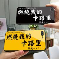 燃烧卡路里苹果7plus手机壳iPhone6保护套8个性创意玻璃壳6s潮款情侣款六防摔网红Xr明星同款8P男简约女X新