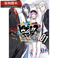 �A售正版 原版�M口�� 漫����《催眠��克�L-Before The Battle- The Dirty Dawg 1》�|立