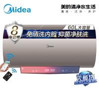 美的(Midea)60升电热水器F6030-TG8(HEY) 智净内胆免清洗 自动清洁 3000w聚能速热