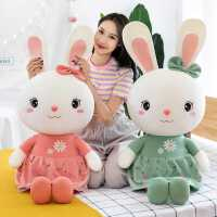 兔子毛绒玩具小白兔玩偶布娃娃可爱公主睡觉公仔床上超萌抱枕女生