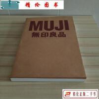 【二手9成新】MUJI �o印良品 /朱锷 广西师范大学出版社