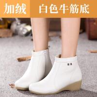 护士鞋女冬白色坡跟保暖棉鞋加绒防滑工作鞋软底短棉靴女冬季 36 女款