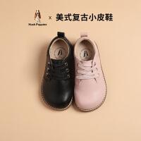【3折价:143.7元】暇步士Hush Puppies童鞋秋季女童皮鞋时尚皮鞋软底布洛克儿童单鞋