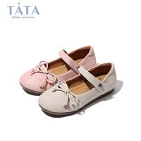 【券后价:135.4元】他她Tata童鞋女童皮鞋秋季专柜同款中大童日系软底舒适单鞋