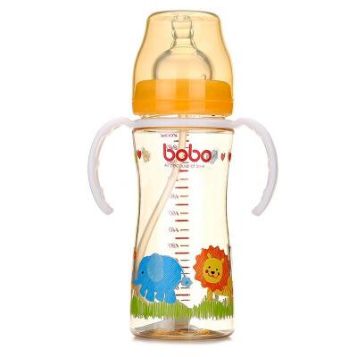 【当当自营】乐儿宝(bobo) 自动PPSU宽口奶瓶260ml 变流量 带手柄+吸管 橙色BP632B-O新老包装替换中