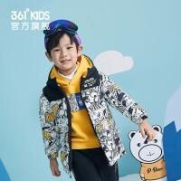 361度童�b 男小童服2020冬季新款小童保暖�和�外套