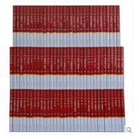 世界名著百部 正版 包邮 平装 世界文学名著百部100本飘老人与海福尔摩斯 8800元 世界名著100部 艾丽丝漫游奇