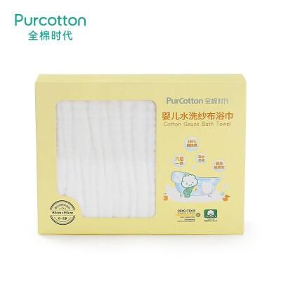 全棉时代 白色包边款水洗纱布浴巾95x951条/盒(水洗后成型尺寸)