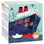 林良童心绘本(9册)