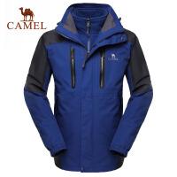 camel骆驼 保暖两件套户外男装 男休闲冲锋衣外套潮 秋冬