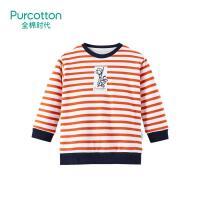 全棉时代 宝蓝间条男童针织条纹夹里套头卫衣 1件装