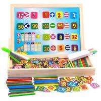 多功能学习盒磁性拼拼乐儿童早教益智力女孩男宝宝积木质拼图玩具
