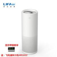 芬兰LIFAair LA500全智能空气净化器KJ450G-L50 防尘除甲醛