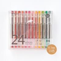 晨光(M&G)本味彩色全针管中性笔签字笔水性笔24色0.5mm AGPA9206