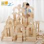大型儿童 益智拼搭 积木玩具 欢乐大积木 幼儿园木制原色大积木