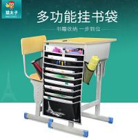 一次课桌的大革命!多功能课桌神器学生书挂袋可调学习书本收纳袋书立挂架挂书袋
