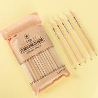 【单价包邮】50支量贩装HB原木铅笔2B三角六角创意木质儿童套装环保木头笔