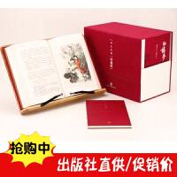 四大名著珍藏版 共8册 水浒传西游记红楼梦三国演义等 世界名著文学 人民文学出版社