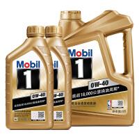 美孚(Mobil) 金美孚1号新品 金装 发动机润滑油 汽车机油 全合成机油 API SN 0W-40 4L+2L