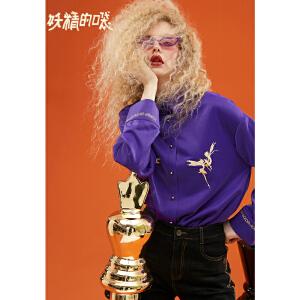 妖精的口袋神之审判春装2019新款印花宽松打底衫长袖气质衬衫女
