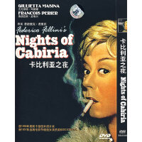 简装DVD-卡比利亚之夜