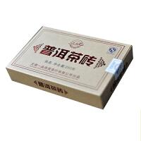 云南普洱茶熟茶江坊人勐海古树茶砖砖茶陈香250克特级