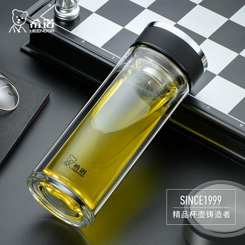 希诺玻璃杯 双层隔热水杯 便携商务*物 加厚带盖过滤泡茶杯子