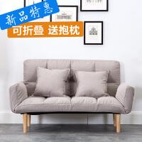 空大日式懒人沙发布艺榻榻米床可折叠休闲简易客厅情侣卧室双人小沙发