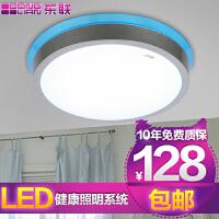 东联LED吸顶灯现代简约卧室灯餐厅灯客厅灯阳台灯过道灯具灯饰x82