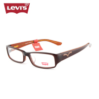 levi's/李维斯时尚板材镜架配近视眼镜框潮人眼镜LS06127