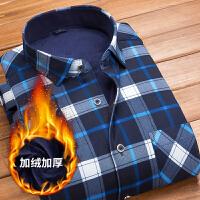 冬季保暖衬衫男长袖加绒加厚印花男士衬衣修身带绒格子中青年男装