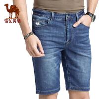 骆驼男装 夏 季新款时尚青年猫须合身美式休闲拉链牛仔短裤男