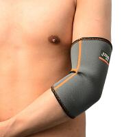 红双喜护肘 针织保暖护肘 保护手肘 羽毛球/乒乓竹炭 812护肘