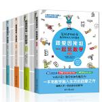 【附赠练习和答案】跟爱因斯坦一起玩数学全套4册(初级、进阶、挑战、故事篇)9-15岁中小学生数学二三四五六年级数学书籍