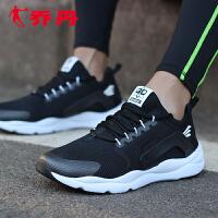 乔丹男鞋跑步鞋冬季华莱士减震透气跑鞋轻便休闲鞋耐磨运动鞋男XM1570303