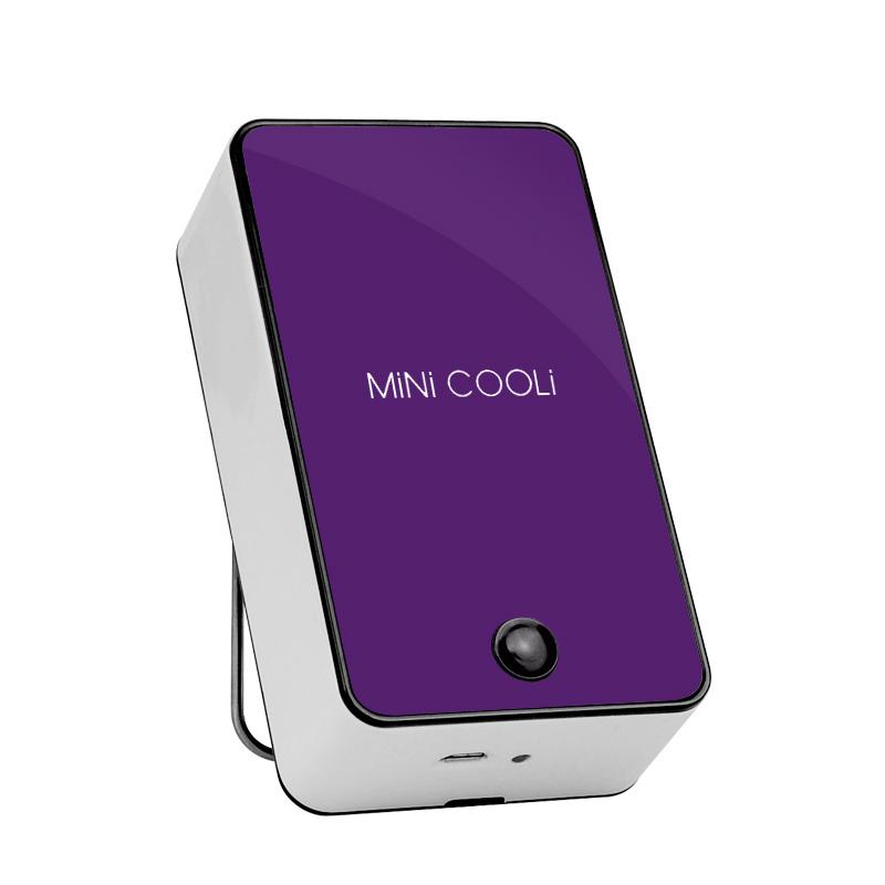 充电迷你掌上空调风扇无叶风扇USB风扇便携手持小风扇小电扇