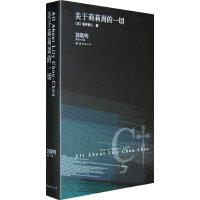岩井俊二经典集:关于莉莉周的一切