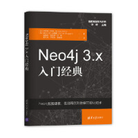 Neo4j 3.x入门经典
