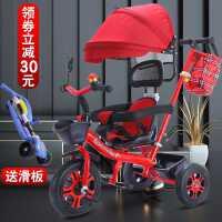 儿童三轮车1-3-5岁大号婴儿手推车幼儿脚踏车手推车幼儿园自行车
