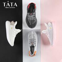 TATA女童运动鞋2020春夏新款复古椰子鞋韩版中大童时尚休闲鞋果冻