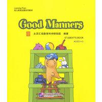 Good Manners(含1DVD)  汇佳Learning Town幼儿英语主题系列教材