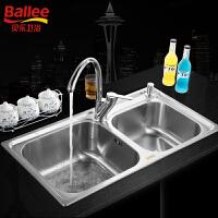 贝乐卫浴304不锈钢水槽双槽厨房洗菜盆龙头套装A21C1101