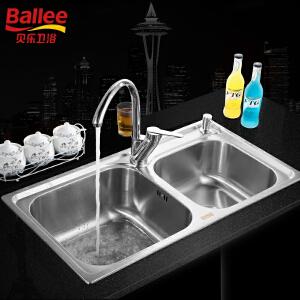【满200减100】贝乐卫浴304不锈钢水槽双槽厨房洗菜盆龙头套装A21C1101
