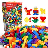 恰优1000粒 送拆件器 创意DIY儿童积木小颗粒拼装玩具益智拼插6-12周岁男女孩自由拼装玩具 010