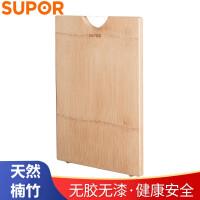 苏泊尔SUPOR木菜板长方形竹木砧板切菜板加厚家用防霉擀面案板403022防霉脚垫