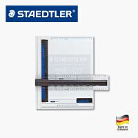 德国 STAEDTLER施德楼 661 A4 绘图板|制图台|绘图案|丁字尺功能