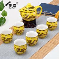 功夫茶具套装喝茶茶艺整套客厅中式家用陶瓷泡茶杯茶壶茶台