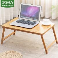 木马人折叠笔记本电脑小书桌子床上家用宿舍懒人简约现代写字卧室